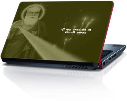 Shopkeeda Diwali SLS055392 Vinyl Laptop Decal 15.5