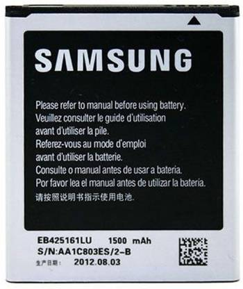 SAMSUNG Mobile Battery For  Galaxy S Duos 2 S7582