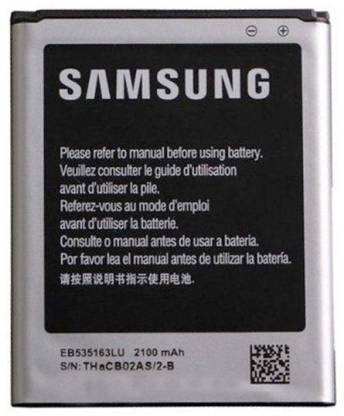 SAMSUNG Mobile Battery For  Galaxy Grand Neo I9060