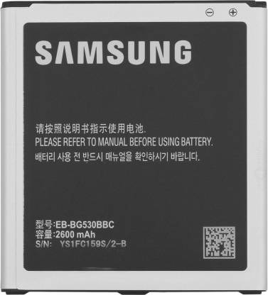 SAMSUNG Mobile Battery For  Galaxy J5