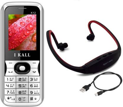 I Kall K12 with MP3/FM Player Neckband