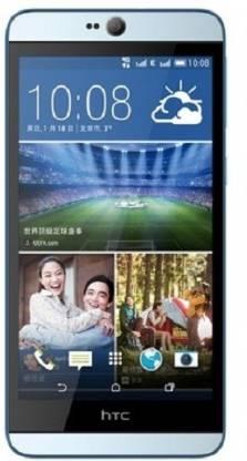 HTC Desire 826X (Blue Lagoon, 16 GB)