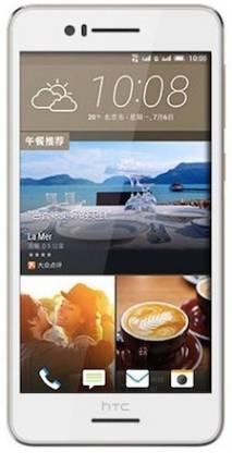 HTC Desire 728 Dual Sim (LTE + LTE) (White Luxury, 16 GB)