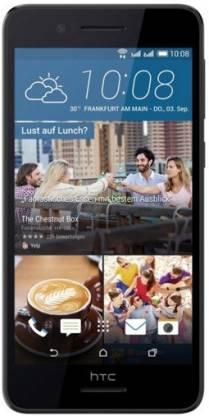 HTC Desire 728G Dual Sim (GSM + UMTS) (Purple Myst, 16 GB)