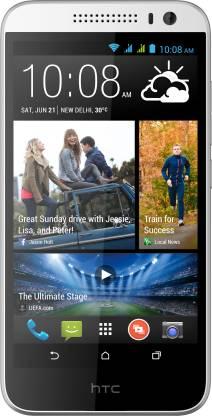 HTC Desire 616 Dual Sim (Pearl White, 4 GB)