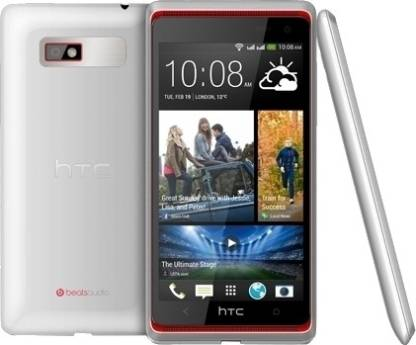 HTC Desire 600 Dual Sim (White, 8 GB)