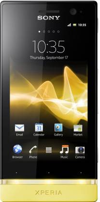 SONY Xperia U (White Yellow, 8 GB)
