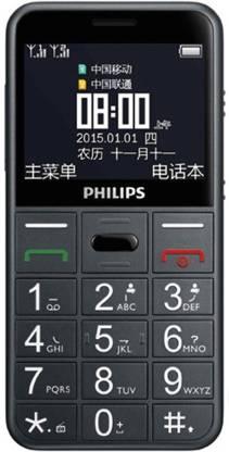 PHILIPS E 310 Mobile Phone