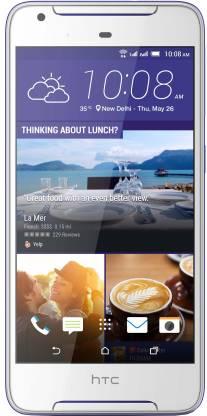 HTC Desire 628 (Cobalt White, 32 GB)