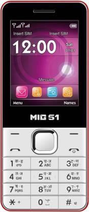 MIG 51 M12