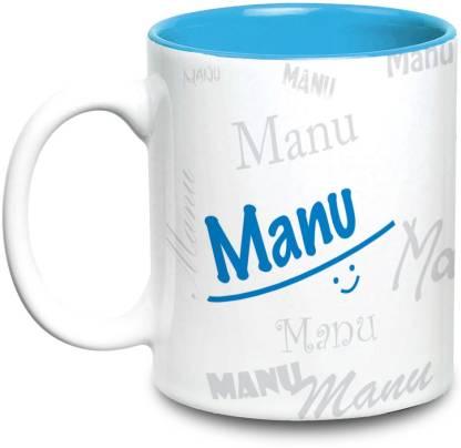 HOT MUGGS Me Graffiti - Manu Ceramic Coffee Mug