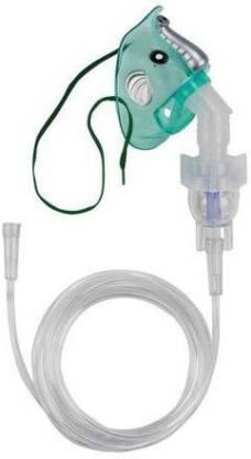 MCP General Mask Kit Child Pediatric Nebulizer