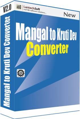 Lantech Soft Mangal to Kruti Dev Converter