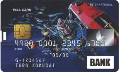 PRINTLAND Credit card Shape Pendrive PC85942 8 GB Pen Drive