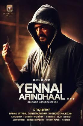 Ajith - Yennai Arindhaal poster (B) - 24x36 inch Photographic Paper
