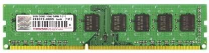 Transcend DDR3-1333/PC3-10600 DDR3 2 GB PC RAM (JM1333KLN-2G) Bundle of 4