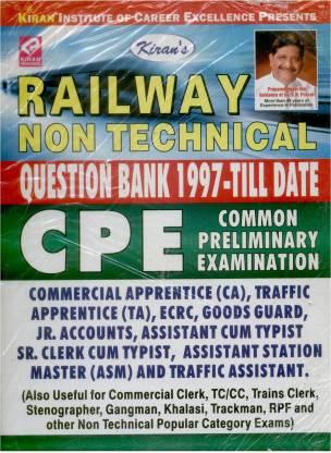 CPE Common Preliminary Examination 2012: Railway Non Technical Question Bank 1997-2012