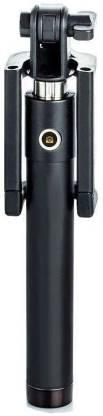 Hitzbluemint Cable Selfie Stick