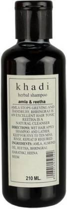 khadikhazana khadi amla ritha shampoo