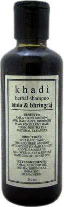 Khadi Herbal Amla & Bhringraj Shampoo