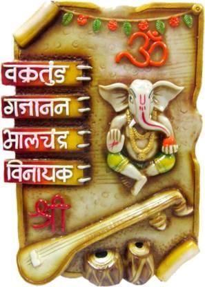 Creativity Centre Ganesha Naam Good Luck Wall Hanging Decorative Showpiece  -  25.5 cm