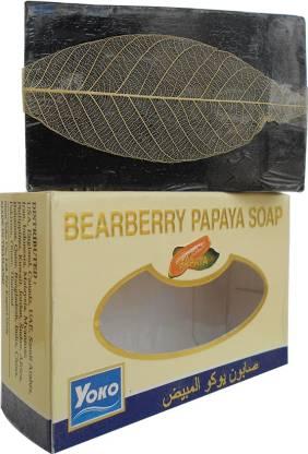 Yoko Bearberry Papaya Whitening Soap-Blue