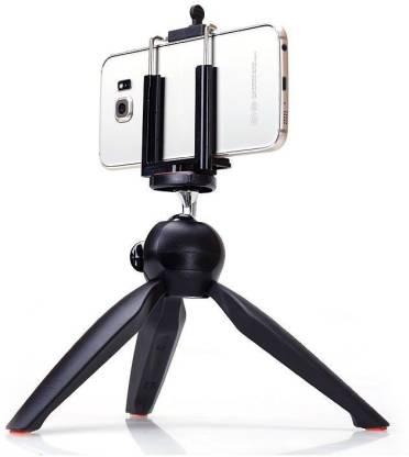 VibeX ™ 228 Mini Digital Camera / Cell Phone Tripod Kit