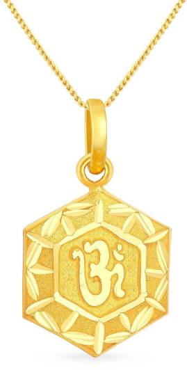 Malabar Gold and Diamonds PDCOVM0004 22kt Yellow Gold Pendant