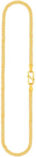 Malabar Gold and Diamonds NBJCH028 Long and Short Chain Yellow Gold Precious Chain