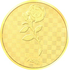 Under Rs. 2000 | Gold Coin