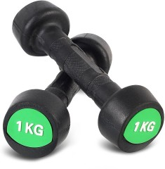 Under Rs. 500 | Dumbbell