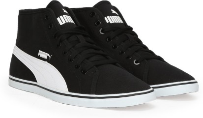 Min 50% Off - Puma Men'S Sneakers