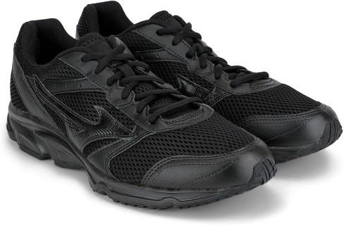 Mizuno Maximizer 18 Running Shoes Men