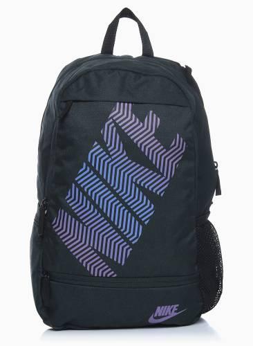 vendible acogedor fresco modelado duradero Nike Classic Line 25 L Backpack (Multicolor) Price in India | Buy ...