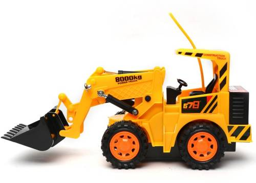 Wembley Toys Heavy Duty Rechargeable Jcb Truck All Movements With
