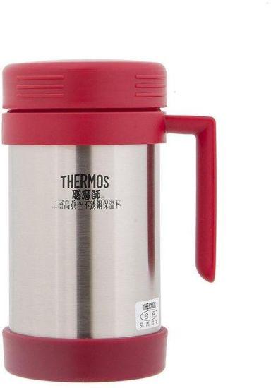 Thermos Mug with Handle 500 ml Flask