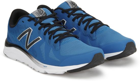 pas mal 1a7ba 8529f New Balance 790 Running Shoes For Men