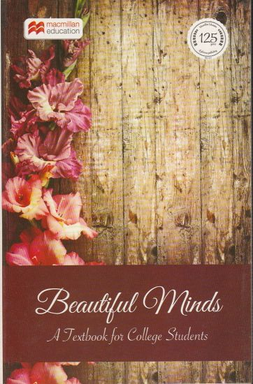 BEAUTIFUL MINDS - A TEXTBOOK FOR COLLEGE STUDENTS - F Y  B COM GUJARATI  MEDIUM FOR GUJARAT UNIVERSITY - ENGLISH LITERATURE IN B COM/ B A  / B SC
