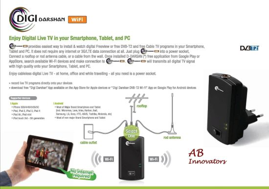 Digidarshan Digidarshan Wi-fi Router and DVBT2 Receiver to watch free TV  Accessory Combo