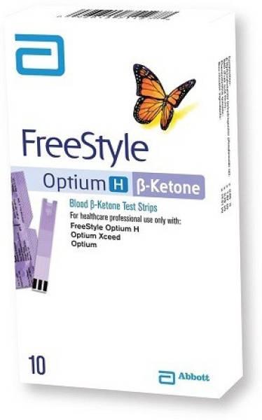 Buy Abbott Freestyle Optium Ketone Glucometer Strips 10 Strips