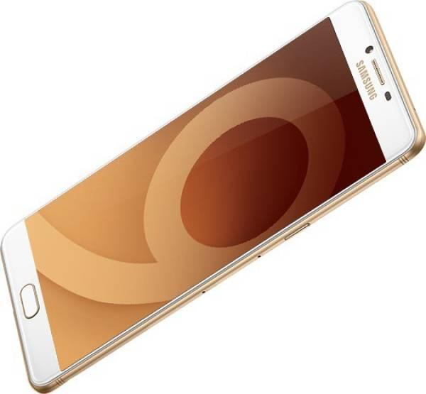 Samsung Galaxy C9 Pro (Gold, 6GB RAM, 64GB)