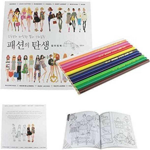 Georgie Stress Relieving Pattern Drawing Sketching Coloring Book With 12 Assorted Color Pencils