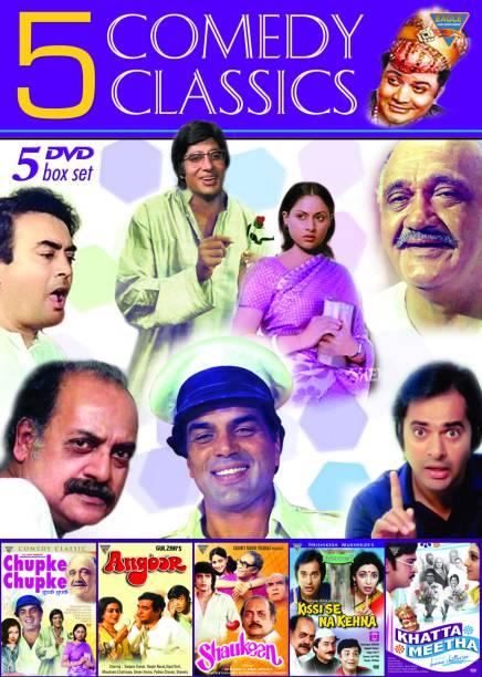 5 Comedy Classic Set 1 (Set Of 5 DVD's)