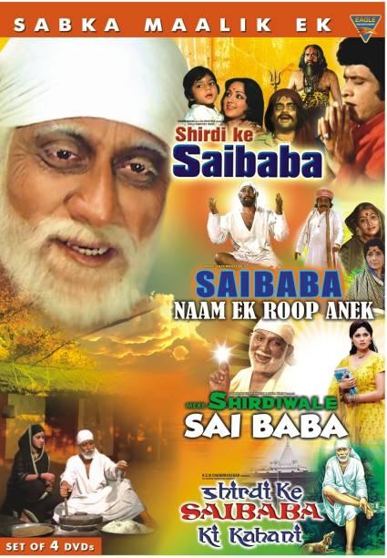 Sab Ka Maalik Ek (Set of 4 DVD's) Complete