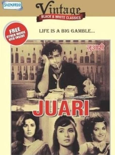 Vintage Black & White Classics: Juari