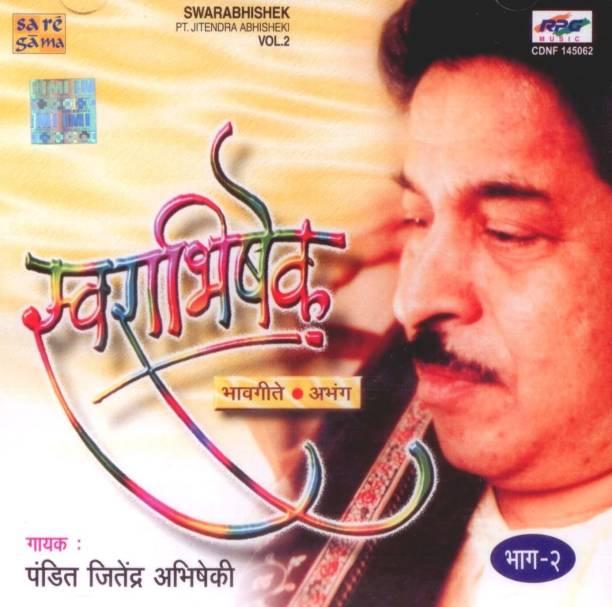 Swarabhishek - Pt.Jitendra Abhisheki - Vol - II Audio CD Standard Edition