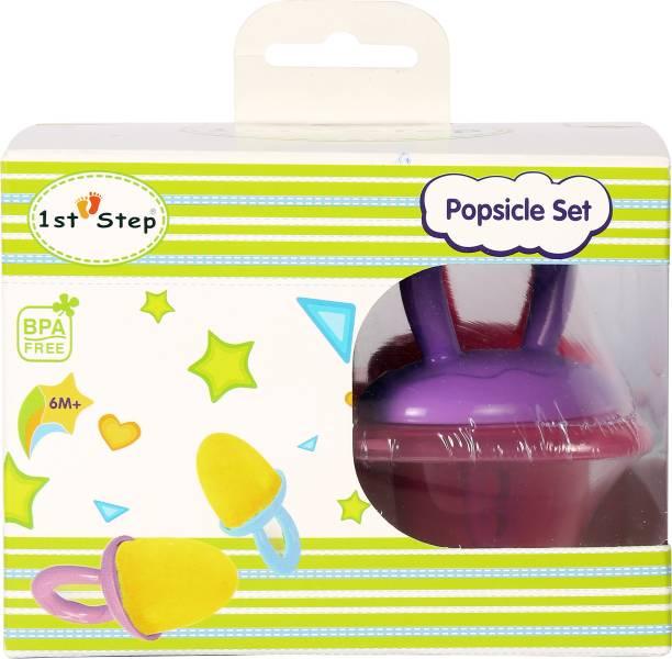 1st Step Popsicle Set