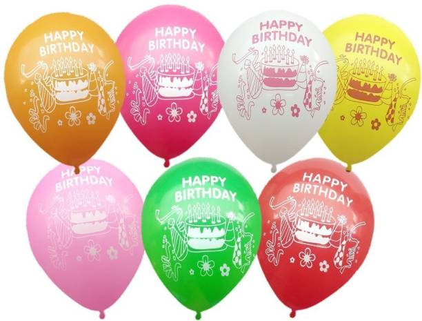 Nxt Gen Printed Happy BirthDay Pack Of 50 Pcs Balloon