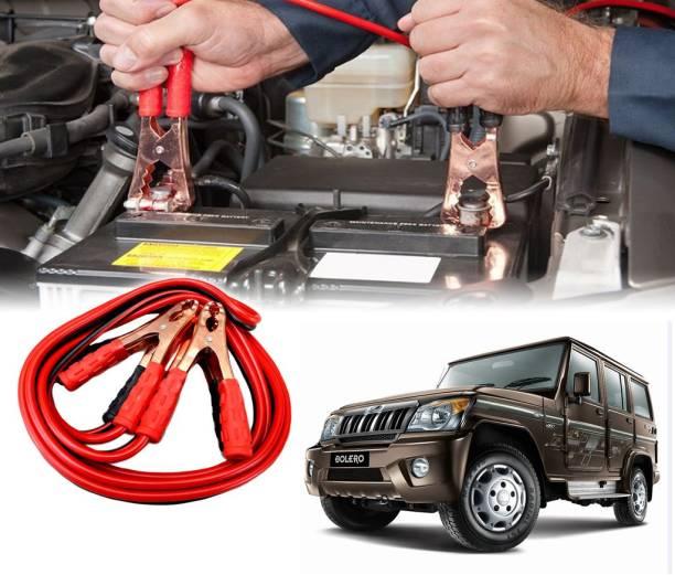 AUTO PEARL Car 500 Amp Heavy Duty Booster Anti Tangle Copper Core For - Mahindra Bolero 7.5 ft Battery Jumper Cable