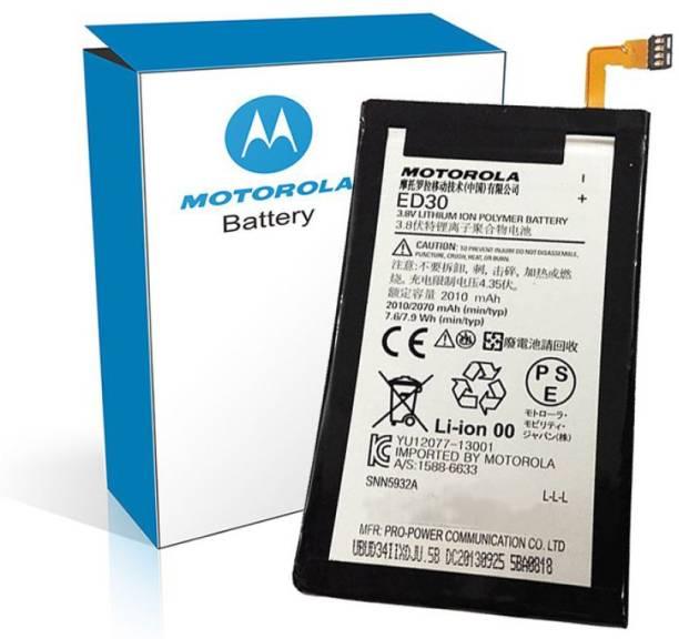 Motorola Mobile Battery - Buy Motorola Mobile Battery Online